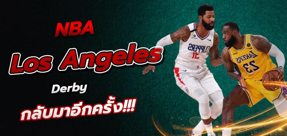 Los Angeles Derby